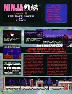 EGM | July 1990 p-52