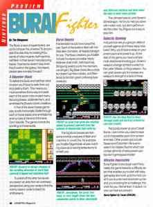 GamePro   July 1990 p-050
