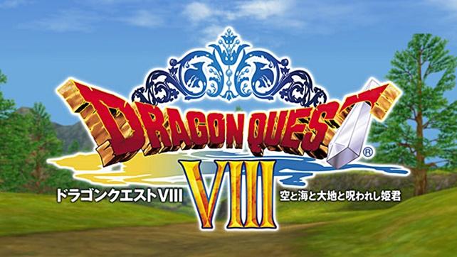 Dragon Quest 8 3DS (Revised)