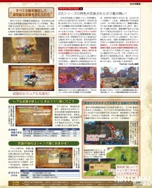 hyrule-warriors-12