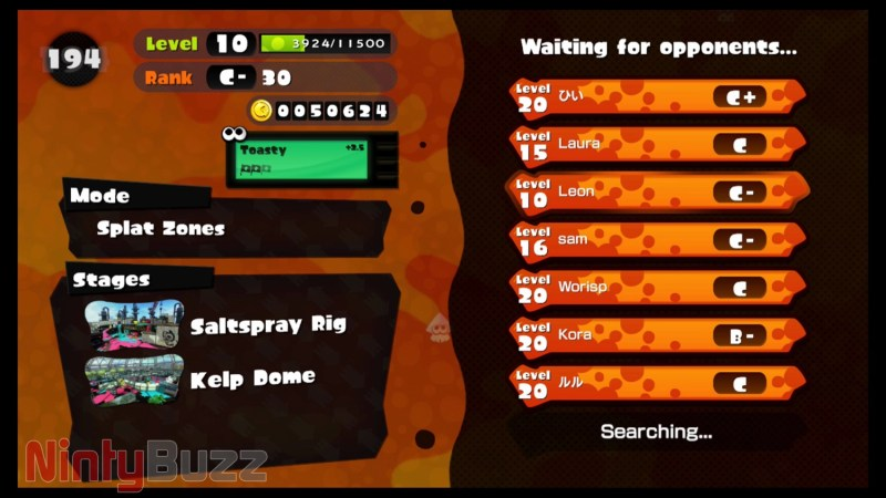 Splatoon Screen Shot 14:06:2015 18.35
