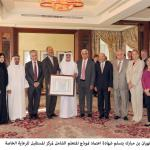 CLM Re-Accreditation Received by Sheikh Nahyan