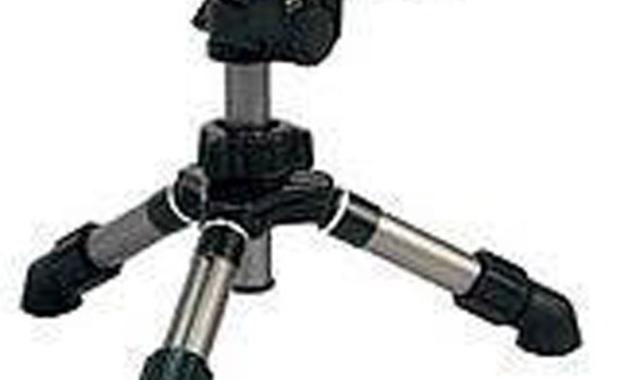proffessional photographer tripod image, photography, selling images, selling photos online