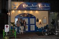 Dahba India
