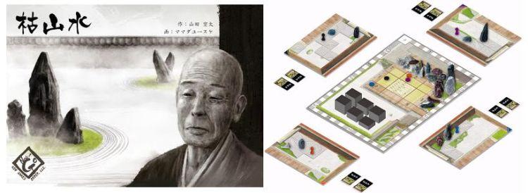 Karesansui, настольная игра от New Games Order.