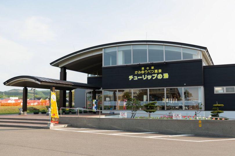 Tulip-no-yu a des frais d'admission raisonnables et des frais de location de serviettes.