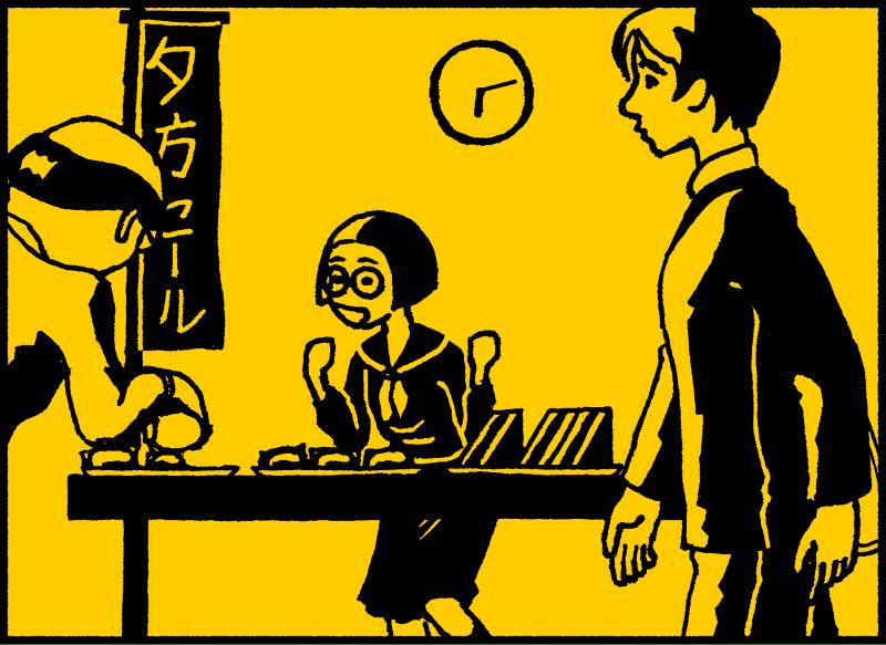 """Noriko: «Je n'ai jamais fait cela auparavant. . . """"Le père de Noriko:"""" Mais vous le voyez tous les jours, non? Vous êtes sur jusqu'à sept heures."""