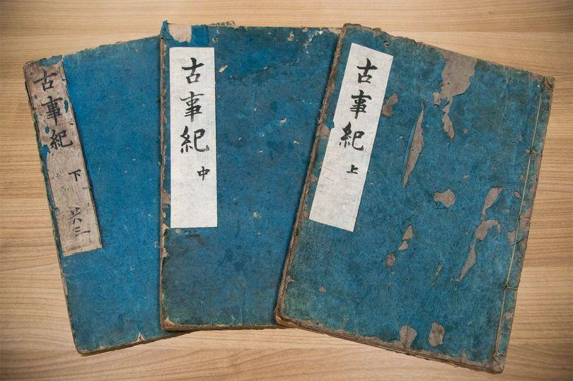 A 1644 edition of Kojiki.