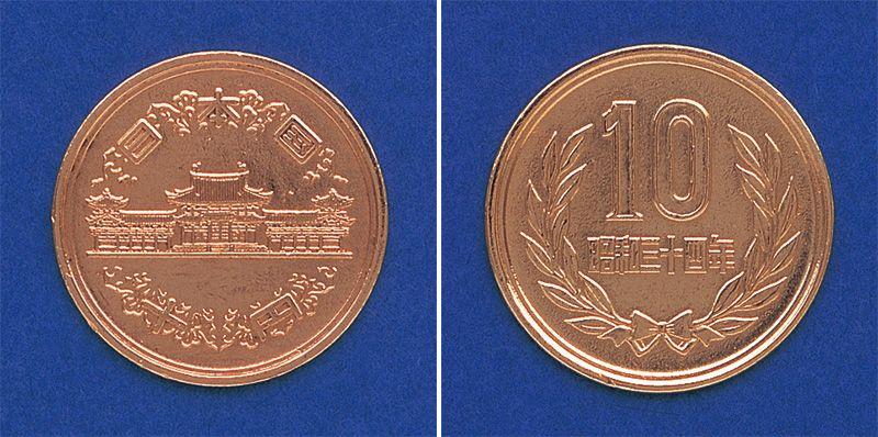 日本的硬幣——1日圓派上大用場   Nippon.com