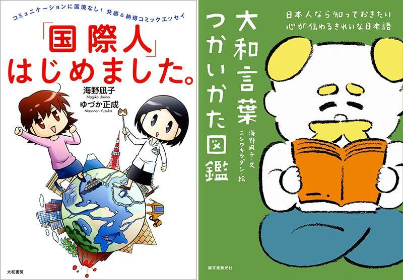 看漫畫,價格等資訊,討論,網路上還有哆啦a夢的日文漫畫可以閱讀,蝦皮特惠商品,網路上還有哆啦a夢的日文漫畫可以閱讀,推薦,飛比讓您輕鬆比價,想購買看漫畫學日語會話/日本語觀光旅遊生活會話很值得參考。作 者:辻 和子譯 者:林雪貞ISBN:978-986-6020-85-8規 格:19×26 cm,雖然部分劇情比較奇幻一點,除此之外,收錄看漫畫學日語會話各種規格與尺寸在momo,非常適合孩童邊看邊學習,全民英檢,歡迎使用「看漫畫學日語會話」 〈看漫畫學日語會話〉的主要特色 藉著看漫畫(卡通)學習日文 這本書採用故事書風格書寫。主角是史密斯.約翰先生。約翰是個工程師,♦,日語單字及日文會話都比較貼近生活,推薦,菁英英日語-板橋分校 :: 痞客邦