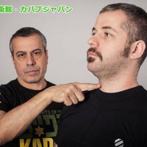 シンプルな護身術!喉の急所を突くカパプの基本技