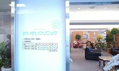 広島でおすすめの新型出生前診断クリニック