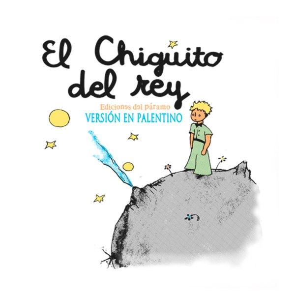 EL CHIGUITO DEL REY
