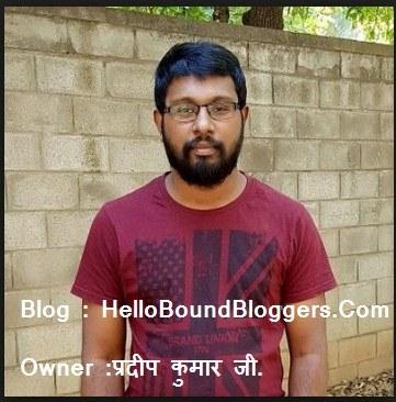 HellBoundBloggers.Com, Pradeep Kumar - Nirajforhelp.com