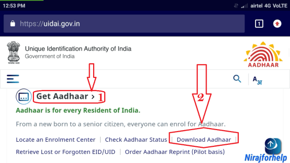 Get aadhar on mobile phone Nirajforhelp.com