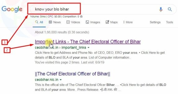 Know Your BLO Bihar - Google Search Result