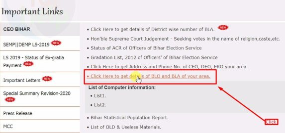To Know BLO & BLA list of BIhar - Click on this Link