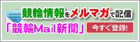 bnr_mail200