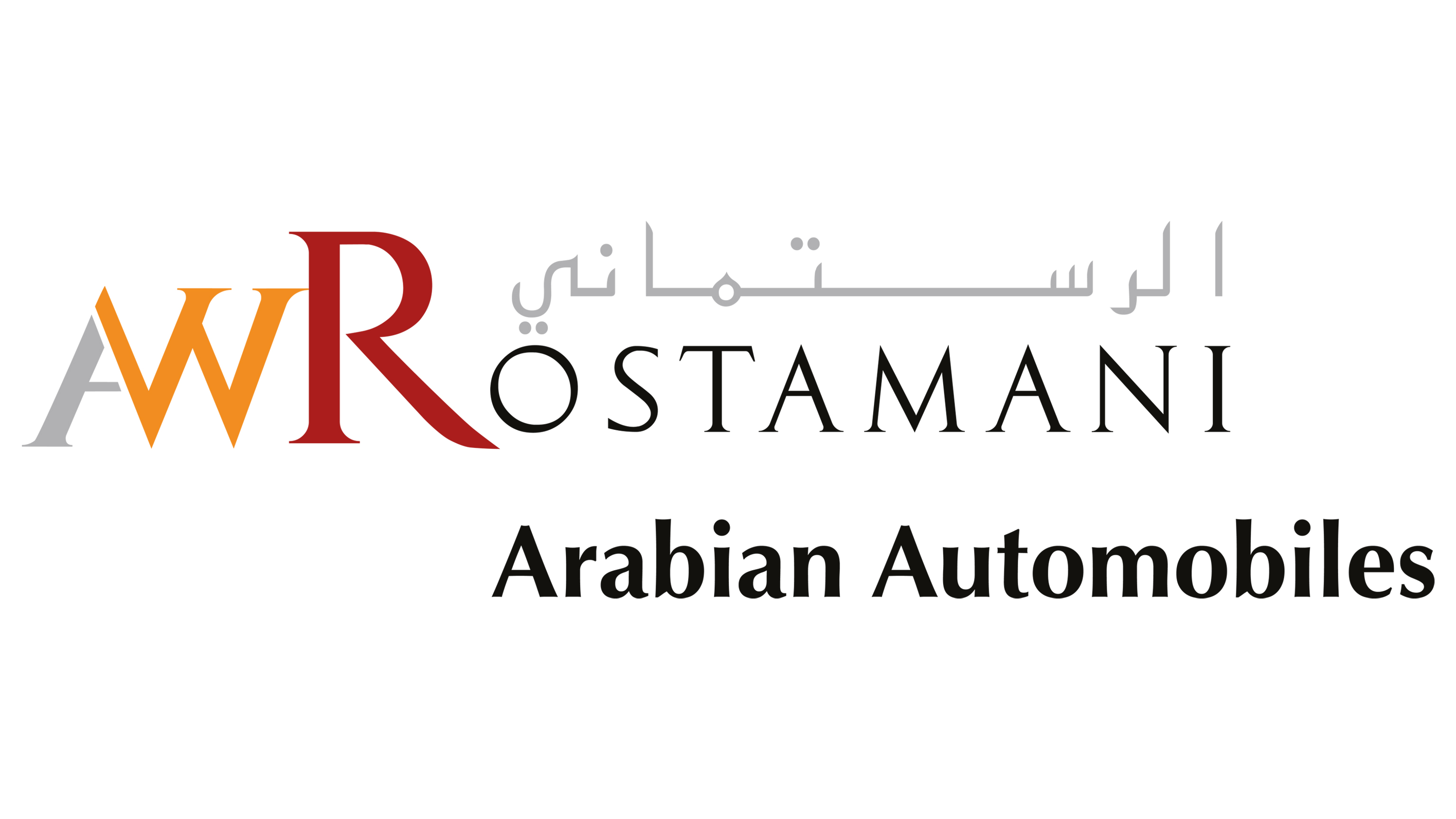 About Arabian Automobiles Company