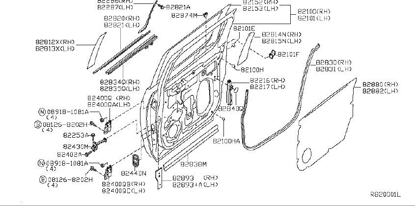 Nissan Titan Protector Door. Protector Flat Wire. (Rear