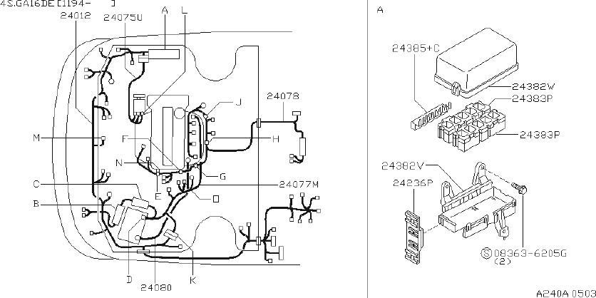Nissan Sentra Cover Fusible Link Holder. FITTING, ENGINE