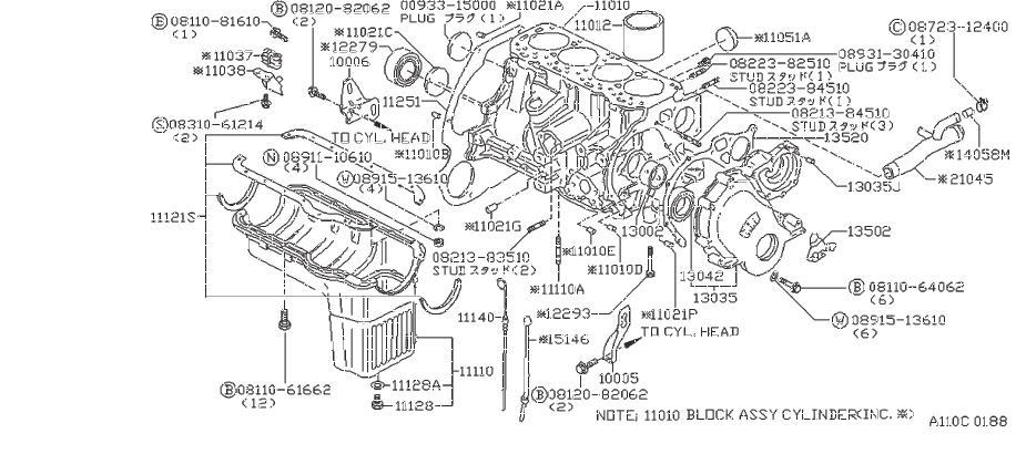 Nissan Maxima Engine Expansion Plug. CYLINDER, BLOCK, OIL