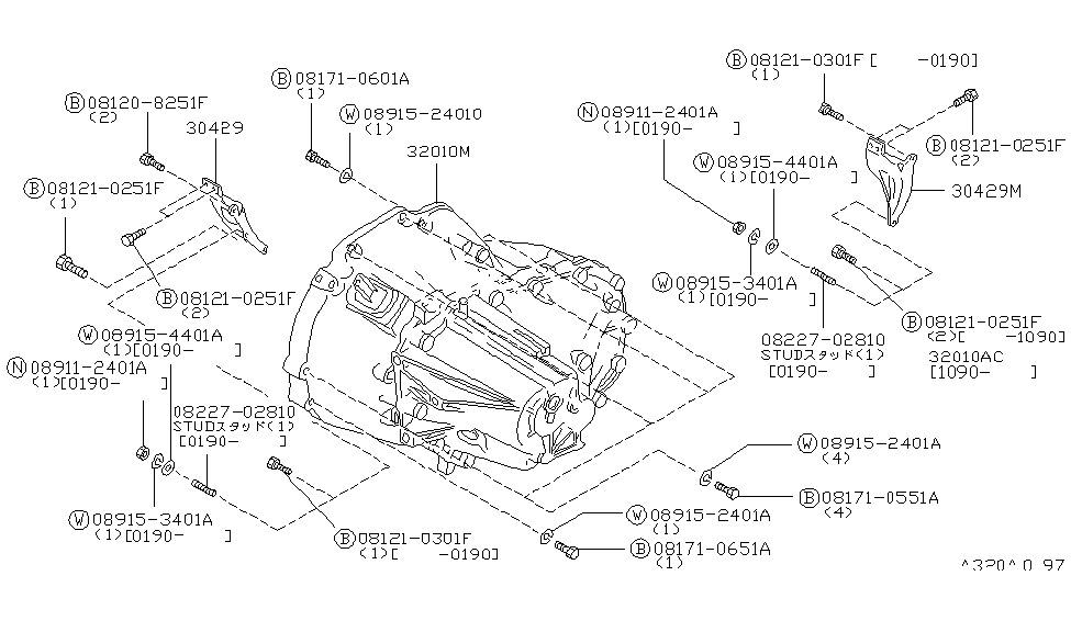 1990 Nissan Maxima Manual Transmission, Transaxle & Fitting