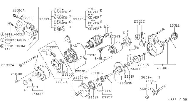 1993 Nissan Maxima Engine Diagram / Wiring Diagram 1993