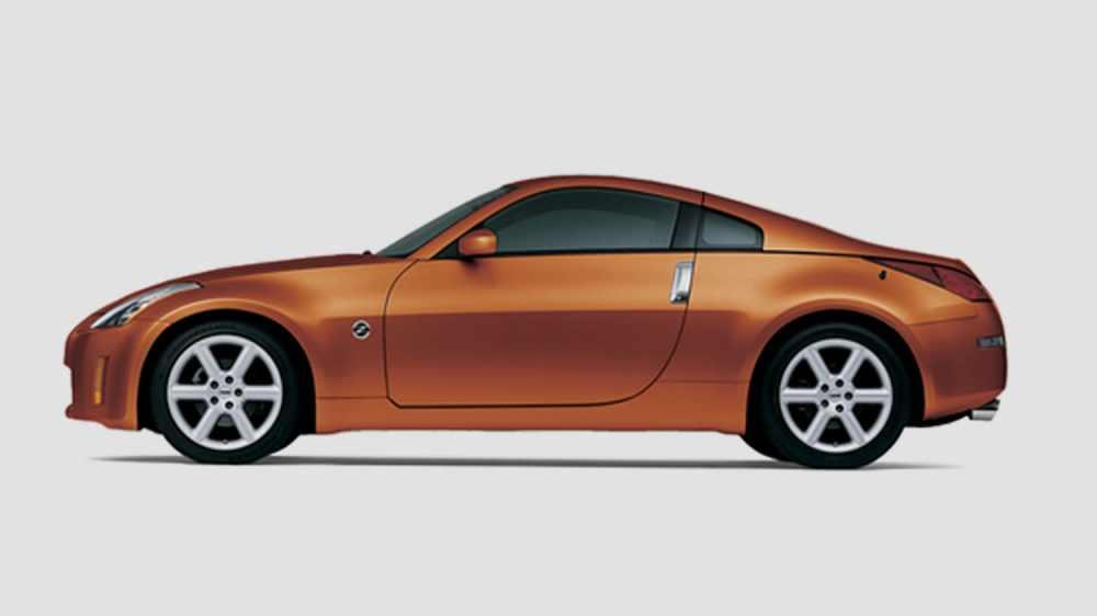 medium resolution of nissan 350z in sunset orange 2003