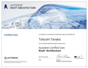 Revit Architecture ユーザー資格試験に合格しました。 - ニテコ図研技術ブログ