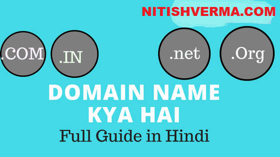 Domain-Name-Kya-hai-Full-Guide-in-Hindi