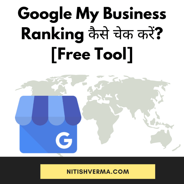 How-To-Check-Google-My-Business-Ranking-Free-Tool