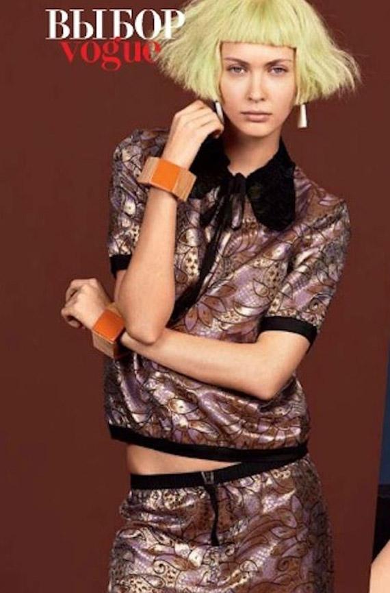 Marni at H&M | Sneak Peek!