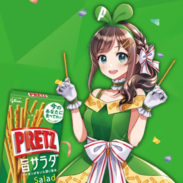 Kizuna AI Pretz Day Anime