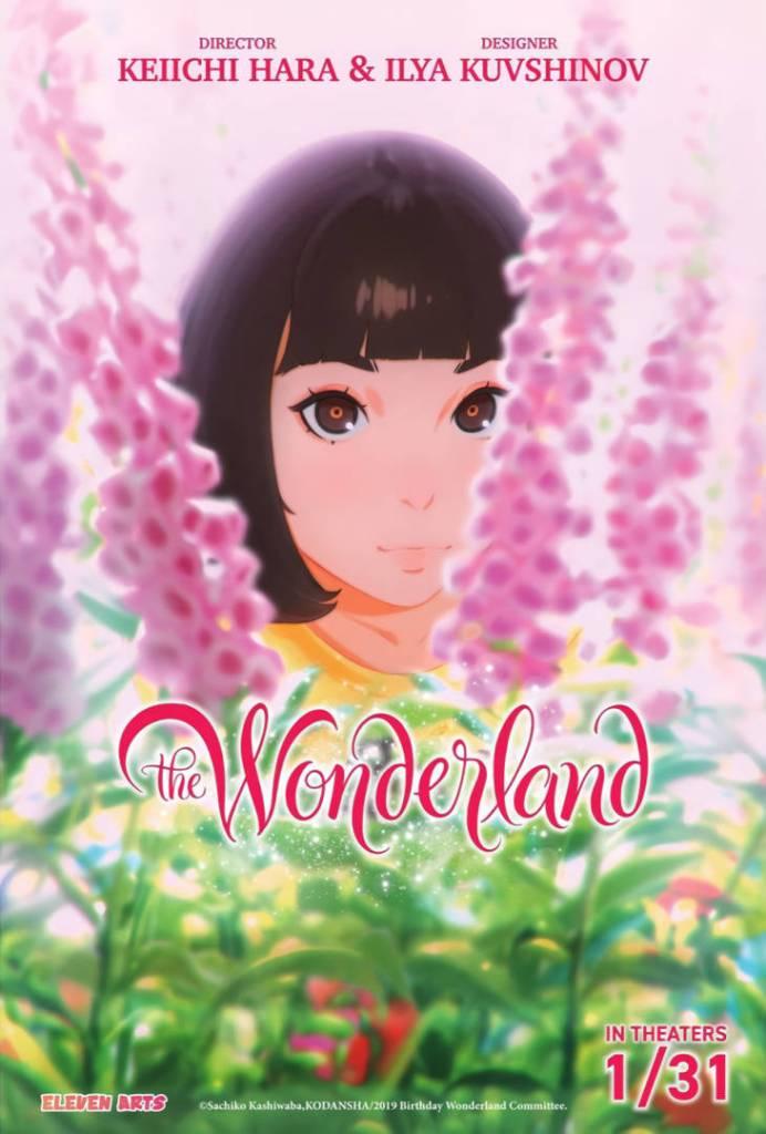 Birthday Wonderland US Movie Poster Ilya Kuvshinov ft Akane Uesugi