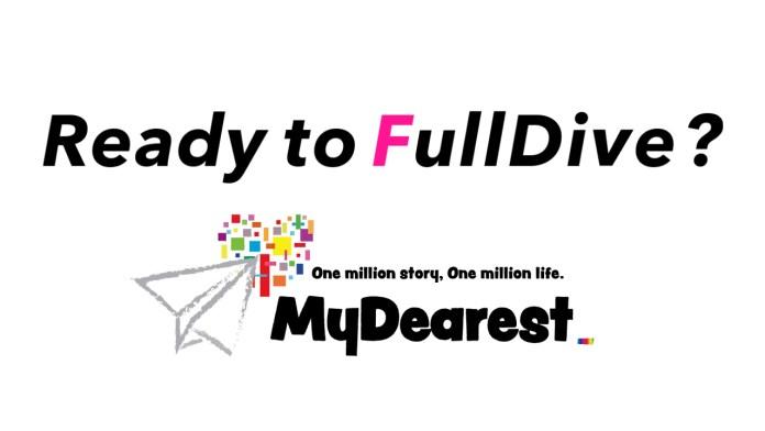 FullDive_MyDearest_Inc