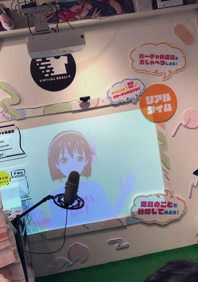 Mahoro Nijino is ready for guests at PARK Harajuku Virtual Reali Tee