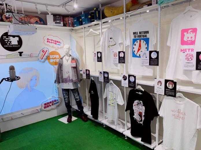 VIRTUAL REALI-T vol2 T-Shirts line the shelves of PARK Harajuku