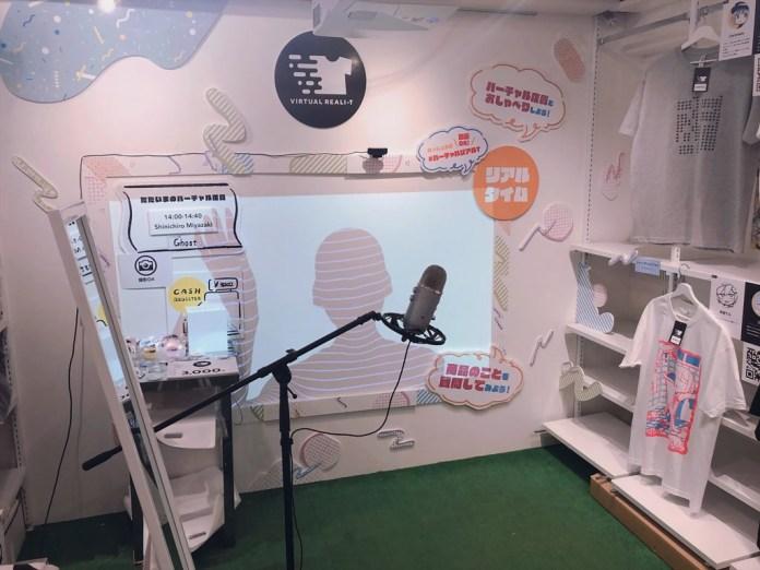 Shinichiro Miyazaki character Ghost is ready to chat at VIRTUAL REALI-T in PARK Harajuku