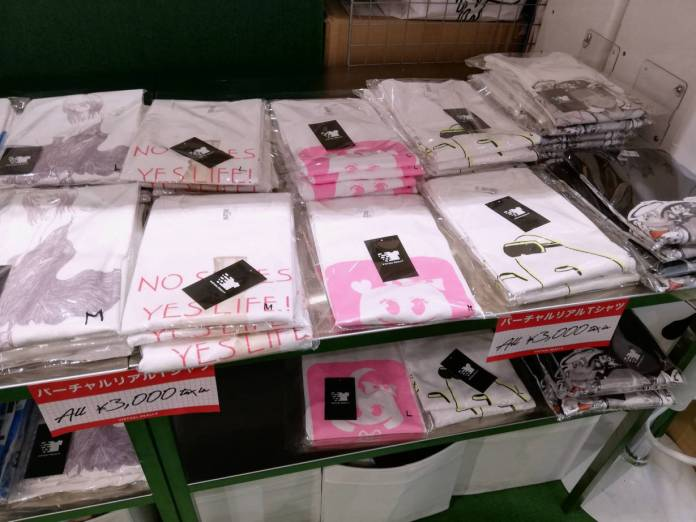 VIRTUAL REALI-T vol2 T-Shirts for sale in PARK Harajuku