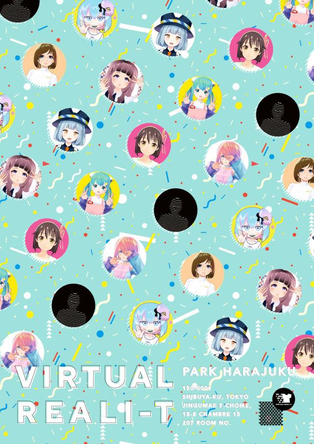 PARK Harajuku Virtual REALI-T Event Blue Poster
