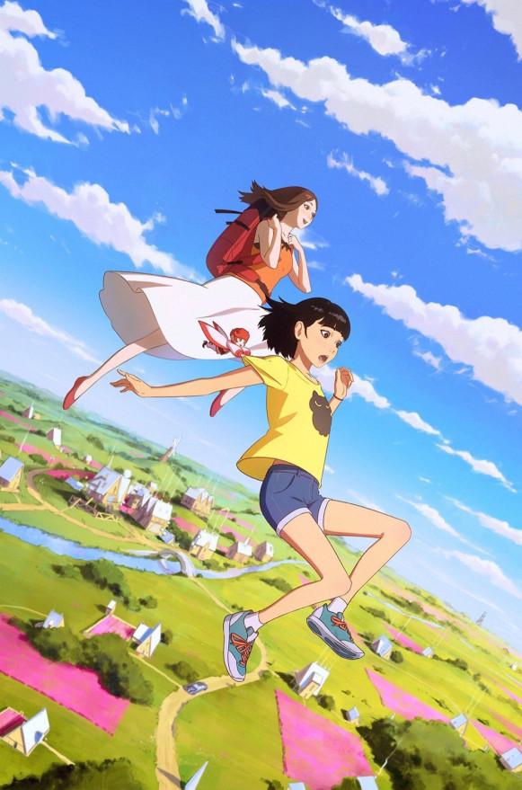 Aunt Chi and Akane Uesugi Birthday Wonderland poster by Ilya Kuvshinov
