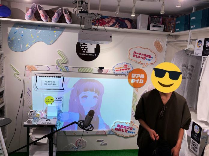 Yosuke Morita with Kinari-chan at Virtual RealiT PARK Harajuku