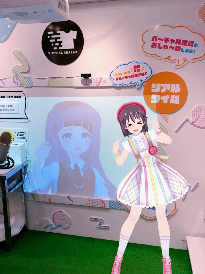 Nijino Mohoro with Kinari-chan at Virtual REALI-T in PARK Harajuku