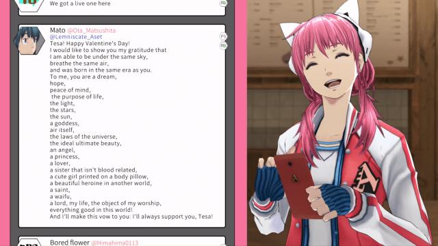 Net Idol Iris Sagan from AI: The Somnium Files laughing and browsing To-witter.