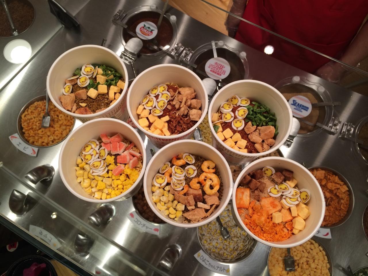 消夜泡麵再升級!3分鐘上桌的神好吃杯麵茶碗蒸幫你美、味、加、菜 | 消夜、拉麵、泡麵、蒸蛋、茶碗蒸 ...