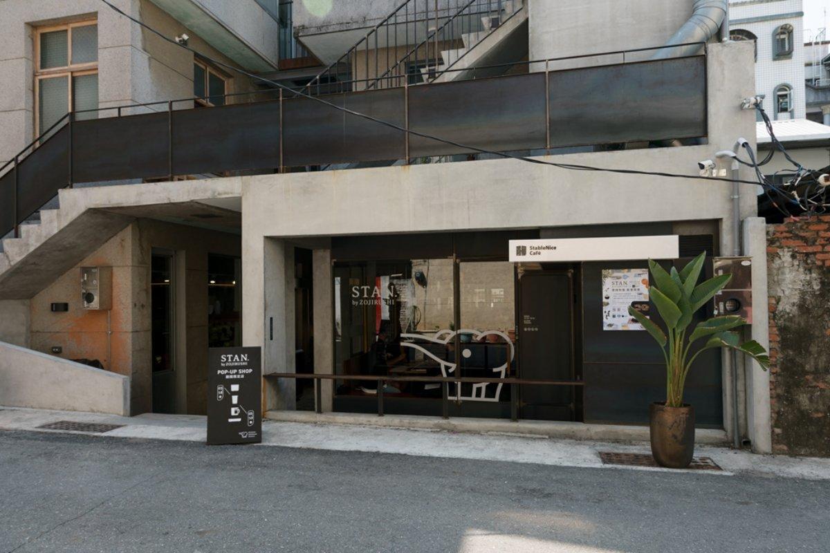 臺南最新打卡景點!工業風咖啡廳超好拍。富盛號、一街咖啡等排隊名店都吃得到   臺南、打卡景點、工業風 ...
