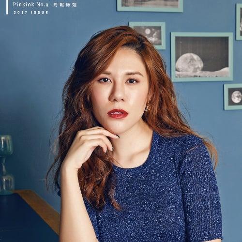 丹妮婊姐 | 作者頁 | 妞新聞 niusnews