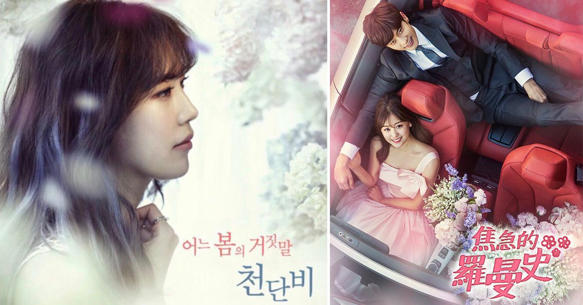 唱英文歌也超好聽的韓劇OST女王!LYn超浪漫的情歌主題曲特輯 | 焦急的羅曼史,太陽的後裔,擁抱太陽的月亮 ...