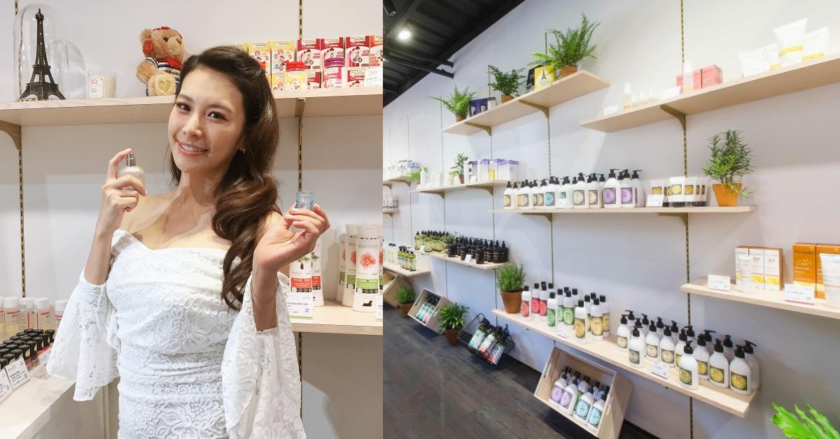 竟然有賣嬰兒也能噴的香水!藝人艾莉絲法國代理「唯有機」有實體快閃店囉! | 唯有機,艾莉絲,Oui Organic ...